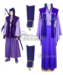 Fate Stay Night Unlimited Blade Works UBW Kojirou Sasaki Assassin New Sword Cosplay Costume - A Edition