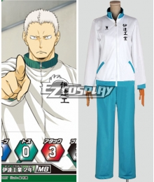 Haikyu!! Date Tech High Sportswear Aone Takanobu Cosplay Costume - Jacket Only