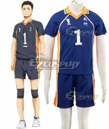 Haikyu!! Haikyuu!! Karasuno High School Daich Sawamura Royal Blue Cosplay Costume