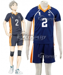 Haikyu!! Haikyuu!! Karasuno High School Koushi Sugawara Royal Blue Cosplay Costume
