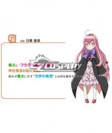 Kanojo ga Flag o Oraretara Sakura Cosplay Costume