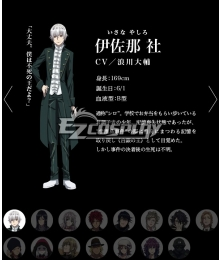 K Missing Kings Isana Yashiro Cosplay Costume