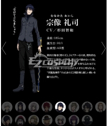K Missing Kings Munakata Reisi Cosplay Costume