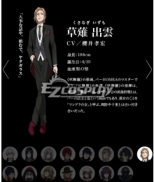 K Missing Kings Kusanagi Izumo Cosplay Costume