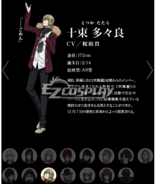 K Missing Kings Totsuka Tatara Cosplay Costume