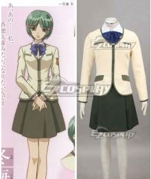 La Corda d'Oro Kiniro no Koruda Shoko Fuyuumi School Uniform Cosplay Costume