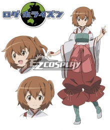 Log Horizon Minori Cosplay Costume