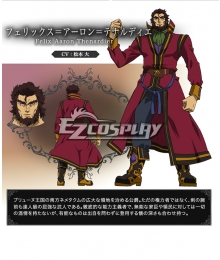 Lord Marksman and Vanadis Madan no o to ouanadisu Felix Aaron Thenardier Cosplay Costume