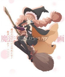 Magical Girl Raising Project Tsubame Murota Top Speed Cosplay Costume