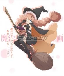 Magical Girl Raising Project Tsubame Murota Top Speed Cosplay Costume