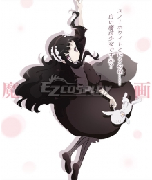 Magical Girl Raising Project Ako Hatoda Hardgore Alice Cosplay Costume