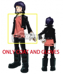 My Hero Academia Boku no Hero Akademia Kyouka Jirou Cosplay Costume  - ONLY COAT AND GLOVES