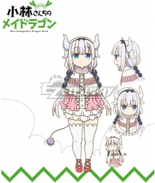 Miss Kobayashi's Dragon Maid Kanna Kamui Cosplay Costume