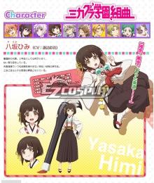Mikagura School Suite Himi Yasaka Cosplay Costume