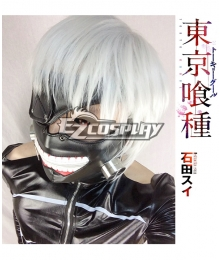 Tokyo Ghoul Tokyo Guru Kaneki Ken Cosplay Mask