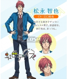 Nijiiro Days Rainbow Days Tomoya Matsunaga Uniforms Cosplay Costume