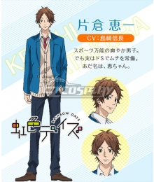 Nijiiro Days Rainbow Days Keiichi Katakura Uniforms Cosplay Costume
