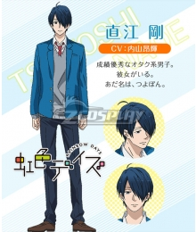Nijiiro Days Rainbow Days Tsuyoshi Naoe Uniforms Cosplay Costume