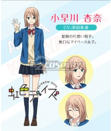 Nijiiro Days Rainbow Days Anna Kobayakawa Uniforms Cosplay Costume