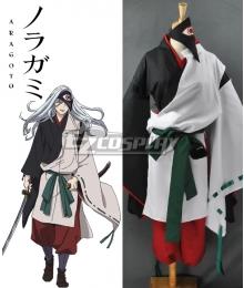 Noragami Rabo Cosplay Costume