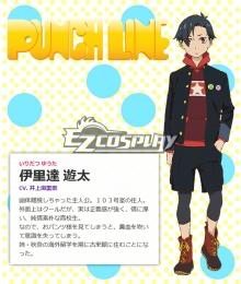 Punch Line Yuuta Iridatsu Cosplay Costume