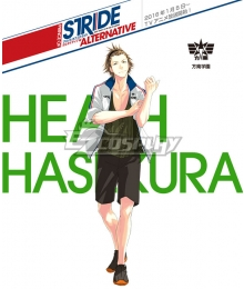 Prince of Stride Alternative Hounan School Heath Hasekura Athletic Wear Cosplay Costume