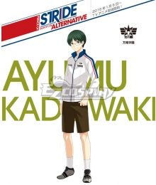 Prince of Stride Alternative Hounan School Ayumu Kadowaki Athletic Wear Cosplay Costume