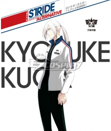 Prince of Stride Alternative Hounan School Kyosuke Kuga Athletic Wear Cosplay Costume