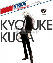 Prince of Stride Alternative Hounan School Kyosuke Kuga Uniforms Cosplay Costume