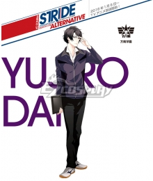 Prince of Stride Alternative Hounan School Yujiro Dan Cosplay Costume