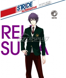 Prince of Stride Alternative Saisei School Reiji Suwa Uniforms Cosplay Costume