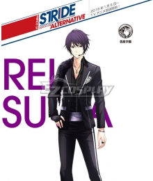 Prince of Stride Alternative Saisei School Reiji Suwa Cosplay Costume