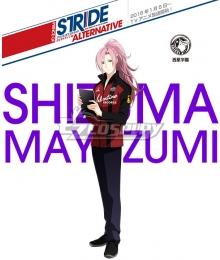 Prince of Stride Alternative Saisei School Shizuma Mayuzumi Athletic Wear Cosplay Costume