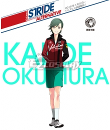 Prince of Stride Alternative Saisei School Kaede Okumura Athletic Wear Cosplay Costume