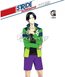 Prince of Stride Alternative Mihashi School Kei Kamoda Athletic Wear Cosplay Costume