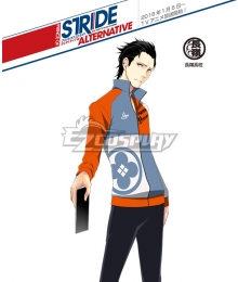Prince of Stride Alternative Nagamine School Den Utsunomiya Athletic Wear Cosplay Costume