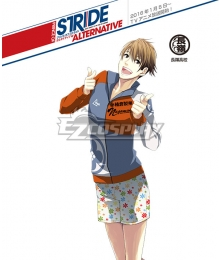 Prince of Stride Alternative Nagamine School Terumi Niida Athletic Wear Cosplay Costume