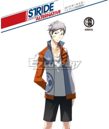 Prince of Stride Alternative Nagamine School Shun Matori Athletic Wear Cosplay Costume