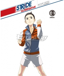 Prince of Stride Alternative Nagamine School Gouto Goeski Athletic Wear Cosplay Costume