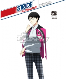 Prince of Stride Alternative Ichijyoukan School Shiki Dozono Athletic Wear Cosplay Costume
