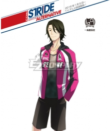 Prince of Stride Alternative Ichijyoukan School Kiyoto Washimi Athletic Wear Cosplay Costume
