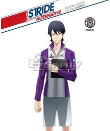 Prince of Stride Alternative Ichiba School Kansuke Tomaru Athletic Wear Cosplay Costume