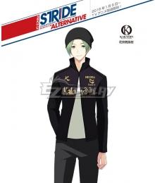 Prince of Stride Alternative Kakyoin School Touya Natsunagi Athletic Wear Cosplay Costume