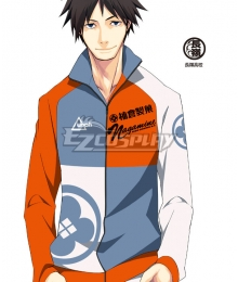 Prince of Stride Alternative Nagamine School Athletic Wear Cosplay Costume - Only Coat