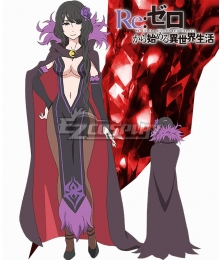 Re: Life In A Different World From Zero Elsa Granhiert Cosplay Costume