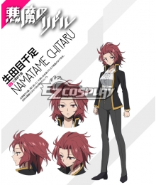 Riddle Story of Devil Akuma no Ridoru Namatame Chitaru Cosplay Costume