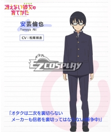 Saekano: How to Raise a Boring Girlfriend Tomoya Aki Cosplay Costume