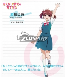 Saekano: How to Raise a Boring Girlfriend Izumi Hashima Cosplay Costume