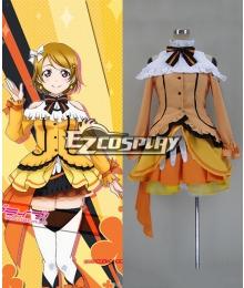 Love Live2 KiRa KiRa Sensation! Koizumi Hanayou Cosplay Costume