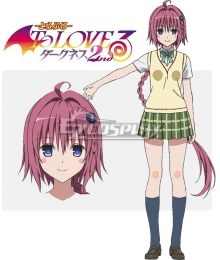 To Love Ru Trouble Darkness 2nd Kurosaki Mea Cosplay Costume